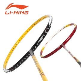 LI-NING SS-88 II(免運 空拍 附球拍袋 羽球拍 羽毛球拍 李寧【99300911】≡排汗專家≡