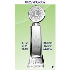 6b27~pg~062_獅子會單座價_獎牌獎盃獎座 製作 水晶琉璃工坊 商家