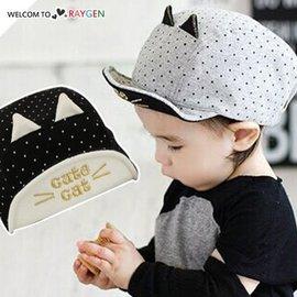 寶寶點點立體貓咪翻沿棒球帽 遮陽帽 鴨舌帽【HH婦幼館】