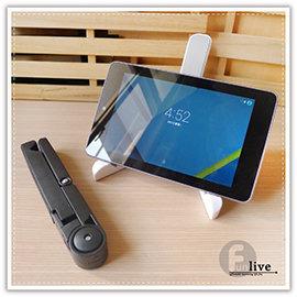【Q禮品】A2877 變形折疊式手機平板支架/手機支撐架/可調 平板支撐架/手機座/固定座/iPad/攜帶型/折疊收納