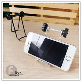【Q禮品】A2878 金屬可調手機架/折疊式手機平板支架/手機支撐架/可調 平板支撐架/手機座/固定座/iPad/攜帶型/折疊收納