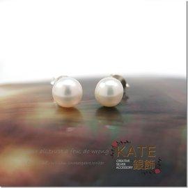 KATE 銀飾~天然珍珠^(柔白^)~秀氣甜美~7mm~上班實搭款~925純銀寶石耳環 生