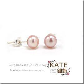 KATE 銀飾~天然珍珠^(柔粉^)~秀氣甜美~6mm~上班實搭款~925純銀寶石耳環 生