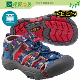 ~綠野山房~KEEN 美國 童 NEWPORT H2 涼鞋 護趾水陸 兩用鞋 涼拖 水陸鞋