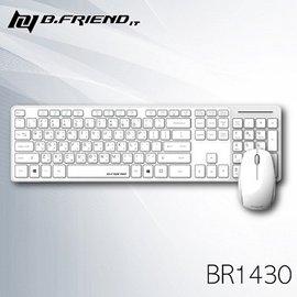 ^~強越3C購^~每天都很殺喔^!^! B.FRiEND  B.FRIEND BR1430