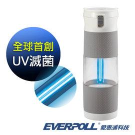 百盛淨水 愛惠普E.P淨 Water  UV~905 UV 隨身壺 水壺 濾水壺