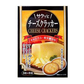 極棒的香濃起司^~前田起司餅乾 88g