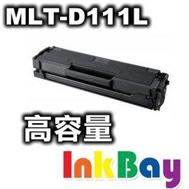 SAMSUNG MLT~D111L 高容量 相容碳粉匣 黑色 一支~ ~SL~M2020