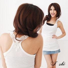 I~shi lace刺繡 挖背羅紋長版背心 白