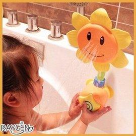 玩具 向日葵花灑 兒童洗澡 嬰幼兒寶寶 卡通水龍頭 噴水戲水 【HH婦幼館】