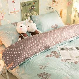 Tiffany s home 雙人加大新式兩用被^(8X7尺^) 100^%精梳棉 製