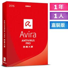 Avira小紅傘防毒大師 2016 中文1人1年盒裝版