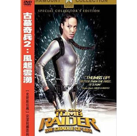 合友唱片 古墓奇兵2:風起雲湧 DVD Lara Croft Tomb Raider: T
