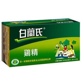 白蘭氏傳統雞精  (70g/68ml/8入)