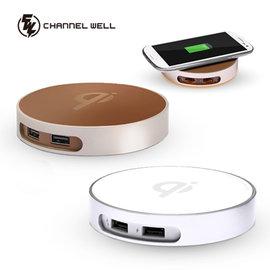 ChannelWell 桌上型雙USB埠 無線充 WCD0020B