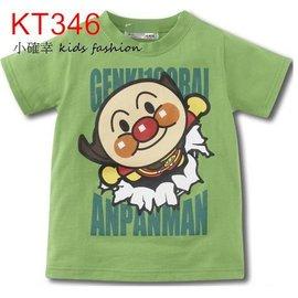 小確幸 KT346 卡通純棉綠色短T可愛麵包超人 前後圖T 卡哇衣