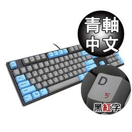 ~硬派精璽~ Ducky ONE 108鍵 PBT熱昇華鍵帽 機械式鍵盤 黑蓋 藍灰色 黑