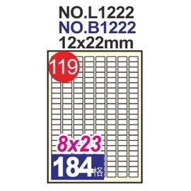 ~鶴屋 184格~^(119號^)白色電腦標籤貼紙 105張 盒 ^(Herwood^)^