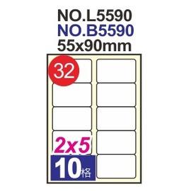 ~鶴屋10格~^(32號^)白色電腦標籤貼紙 105張 盒 ^(Herwood^)^(B5