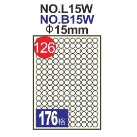 ~鶴屋176格~^(126號^)白色電腦標籤貼紙 105張 盒 ^(Herwood^)^(