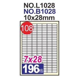 ~鶴屋196格~^(108號^)白色電腦標籤貼紙 105張 盒 ^(Herwood^)^(