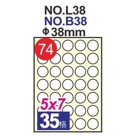 ~鶴屋35格~^(74號^)白色電腦標籤貼紙 105張 盒 ^(Herwood^)^(B3