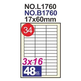 ~鶴屋48格~ 34號 白色電腦標籤貼紙 105張 盒  Herwood  B1760
