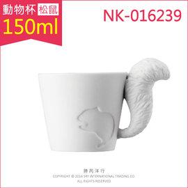 ^(送 茶包^) 正品 貨~勝芮洋行~ KINTO~Mugtail 童話動物杯~松鼠 15