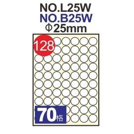 ~鶴屋70格~^(128號^)白色電腦標籤貼紙 650張 箱 ^(Herwood^)^(L