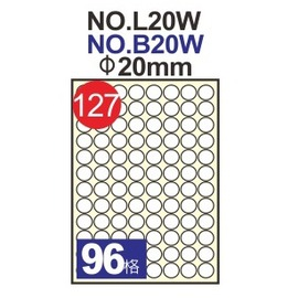~鶴屋96格~^(127號^)白色電腦標籤貼紙 650張 箱 ^(Herwood^)^(L