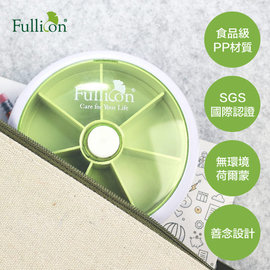 ~Fullicon護立康~七格旋轉藥盒 隨身盒 收納盒 MB001