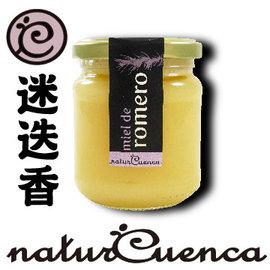 西班牙天然DOP 昆加蜂蜜~~~迷迭香 250 g