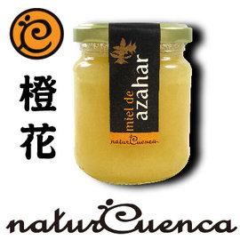 西班牙天然DOP 坤卡蜂蜜~~~橙花 250 g  即期品