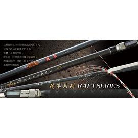 ◎百有釣具◎PROTAKO 上興 鈦眼(鐵釘尾) 筏竿 規格:7尺(210)