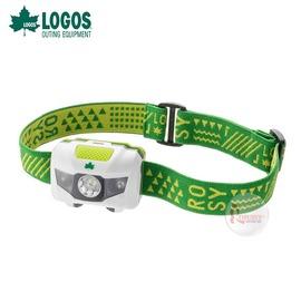 探險家戶外用品㊣NO.74176006 日本品牌LOGOS 強力雙頭光源LED頭燈 (72流明)(綠) 工作燈 露營燈 登山 露營 野營