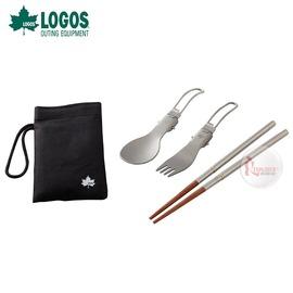 探險家戶外用品㊣NO.81285039 日本品牌LOGOS 鋁合金叉匙筷子組 (附袋) 叉子湯匙筷子 餐具組叉匙組野餐露營登山
