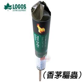探險家戶外用品㊣NO.83200200 日本品牌LOGOS 防蟲火把 驅蟲火把 類似香茅蠟燭 香茅油驅蚊防蟲 驅蟲蠟燭驅蚊燈泡