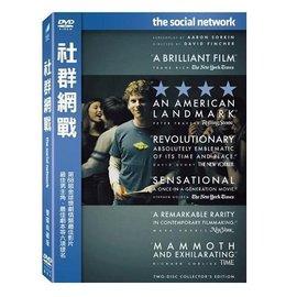 合友唱片 社群網戰 雙碟典藏版 DVD Social Network The