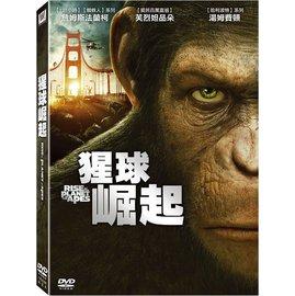 合友唱片 猩球崛起 Rise of the Planet of the Apes  Aka