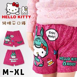 HELLO KITTY 純棉平口褲 凱蒂貓與Rody玩偶款 三麗鷗