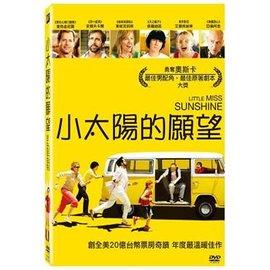 合友唱片 小太陽的願望 Little Miss Sunshine DVD