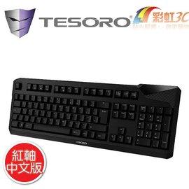 TESORO鐵修羅 杜蘭朵機械式鍵盤^(紅軸~中文版^)