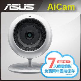 ^( 品^)ASUS華碩 AiCam 高畫質雲端無線 攝影機