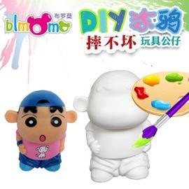 石膏DIY彩繪公仔 卡通石膏娃娃  彩繪石膏白摸玩具