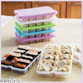 創意廚房 餛飩 餃子 壽司 便當 保鮮收納 分格收納盒 保鮮盒 【HH婦幼館】