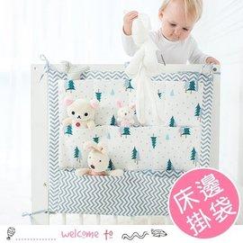 收納 北歐風情 多層純棉嬰兒床 收納袋 卡通多功能 床頭寶寶 尿布儲物袋【HH婦幼館】