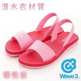 Wave3 ~潛水布 系列~ 涼鞋  女  粉紅 15200705