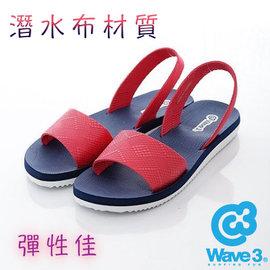 Wave3 ~潛水布 系列~ 涼鞋  女  紅藍 15200724 免