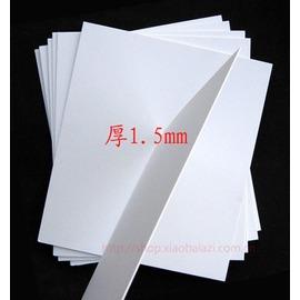 米色 白卡紙 相框紙1200克馬克筆繪畫用紙 效果圖 卡紙
