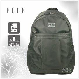 ^~彩虹花 館^~~ELLE~ACTIVE 系列 後背包 休閒後背包 超輕 防潑水 E71